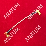 Antenna Cable (short 90 to 90)