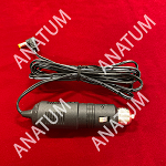 Eos 12v Vehicle Charger for Arrow Series