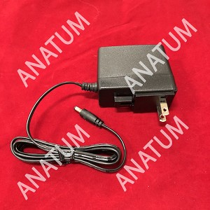Eos Battery Charger for Arrow Series